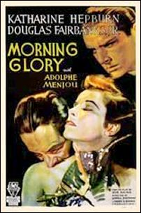 20060427234618-morning-glorypost.jpg