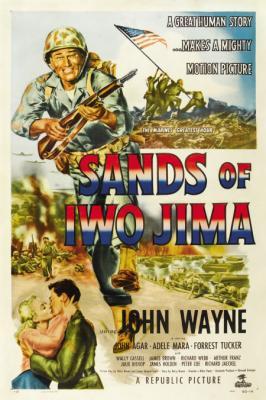 20071007211904-sands-of-iwo-jima.jpg