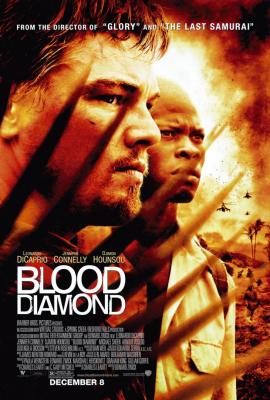 20080524182214-blood-diamond.jpg