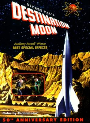 20080715042414-destination-moon.jpg