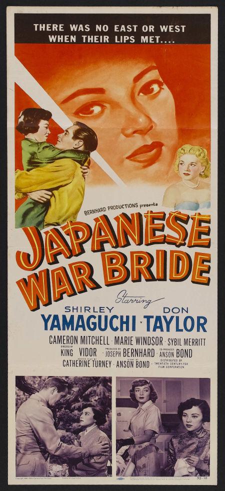 20090912155315-japanese-war-bride.jpg