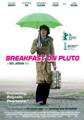 20100719005009-breakfast-on-pluto.jpg