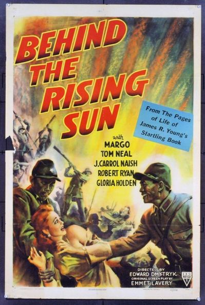 20141210012517-behind-the-rising-sun.jpg