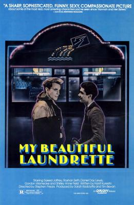 20160128031006-my-beatiful-laundrette-b.jpg