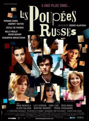 20070102031526-poupees-russes.jpg
