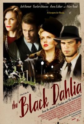 20080716042017-the-black-dahlia.jpg