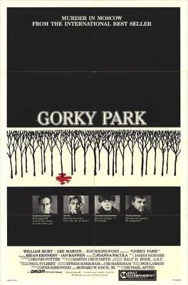 20081227045608-gorky-park.jpg