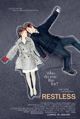 20121120174347-restless.jpg