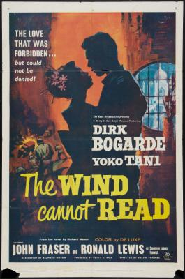 20130124155906-the-wind-cannot-read.jpg
