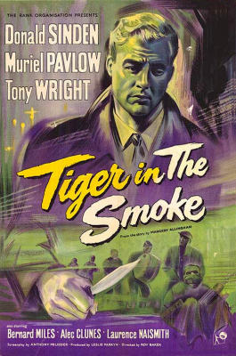 20150222210144-tiger-in-the-smoke.png