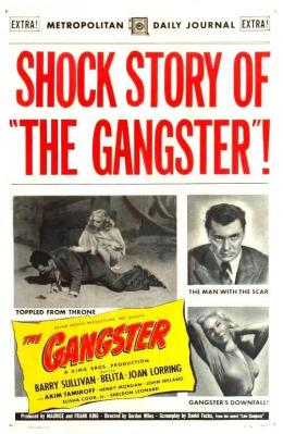 20160531192828-the-gangster.jpg