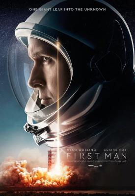 20210313005112-first-man.jpg